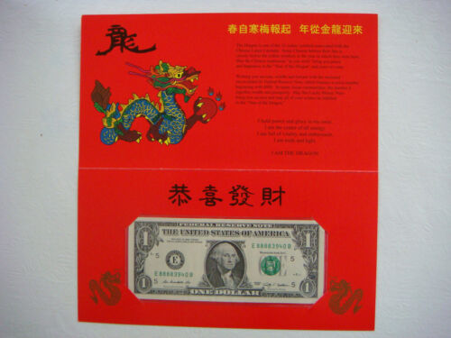 LUCKY MONEY YEAR OF THE DRAGON $1 FEDERAL RESERVE NOTE SERIAL NUMBER start 8888