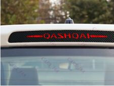 Amazing Carbon Fiber Break Light Stickers Adhesive Graphic For Nissan Qashqai