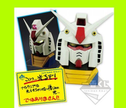 Ichiban kuji Gundam My room A Night lamp Japan Myroom Banrpresto