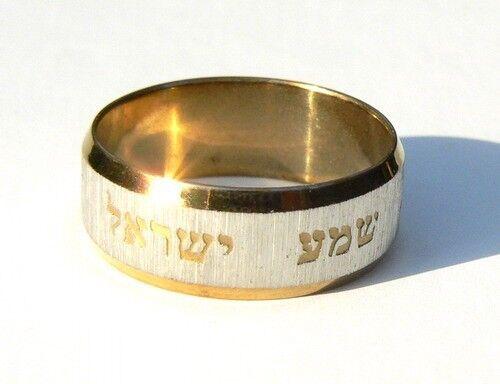 Judaica Shma Israel Shema Yisrael Jewish spinning black new ring size 10