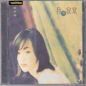 CD-1995-Priscilla-Chan-Chen-Hui-Xian-2803