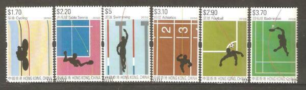 2015 Hong Kong-sg. 1953/1958-sport-utilisé Rendre Les Choses Commodes Pour Le Peuple