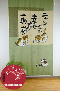 NOREN-JAPANESE-KAWAII-JAPONAIS-RIDEAU-MADE-IN-JAPAN-WAFU-STYLE-NEKO-NEZUMI-LUCK