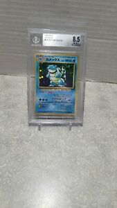 Pokemon-Base-Set-1996-Japanese-DOUBLE-SWIRL-Blastoise-Holo-9-PSA-9-BGS-8-5-Mint