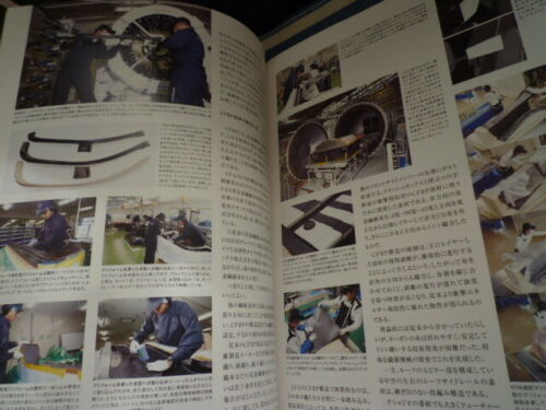 Lexus LFA How was it made book No.4 from japan japanese TOYOTA 2013 Japan