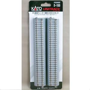Kato-2-153-Rail-Droit-Straight-Track-Concrete-Tie-Feeder-246mm-1pcs-HO