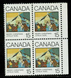 Canada #870(51) 1980 15 cent CHRISTMAS MORNING by HENNESSY DULL FL MNH