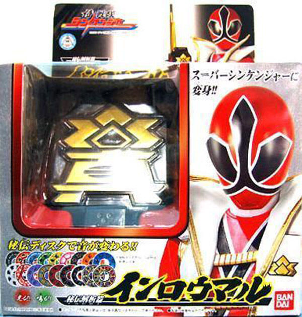 Power Rangers Samurai Sentai Shinkenger Hiden Disk Analyzer Inroumaru Morpher Morpher Morpher 12a9c1