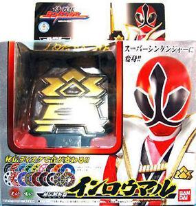 Power Rangers Samurai Sentai Shinkenger Hiden Disk ...