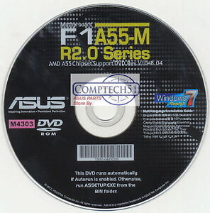 Drivers Asus A55-C AMD AHCI/RAID