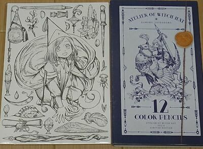 Kamome Shirahama Atelier Of Witch Hat 12 Color Pencils 8 Coloring Card Ebay