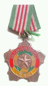 China-Communism-medals-x5-both-sides-shown