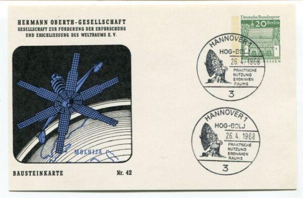 1968 Hermann Oberth Gesellschaft Weltraums Hannover Bausteinkarte Nr. 42 Space RéTréCissable