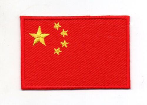 La Chine Chinese Red flag national P479 brodé ironon patch Chapeau Bonnet Veste nouveau