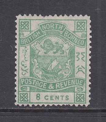 British Colonies & Territories Stamps North Borneo Sc 42 Mlh 1887 8c Green Coat Of Arms Fashionable And Attractive Packages