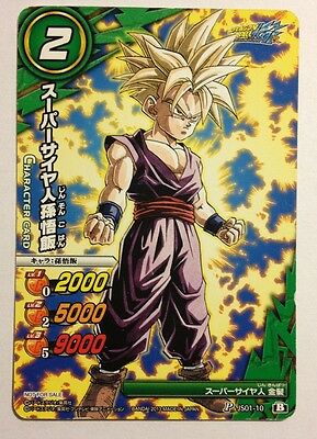 Dragon Ball Miracle Battle Carddass Promo Js01-10