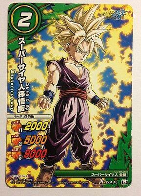 Dragon Ball Miracle Battle Carddass Promo Js01-10 Assicurare Anni Di Servizio Senza Problemi