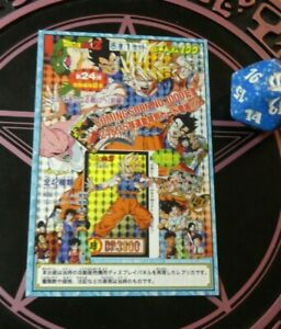 DRAGON-BALL-Z-BEST-SELECTION-CARDDASS-MINI-DISPLAY-CARD-CARTE-15-ANIME-JAPAN-M