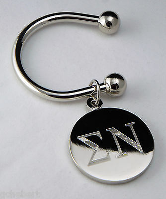 Sigma Nu, ΣΝ, Key Ring Greek Letter Silver Plate Disk Non Tarnish