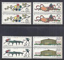 1961 PRC China 563-566 Pairs MNH - 26th World Table Tennis Championships*