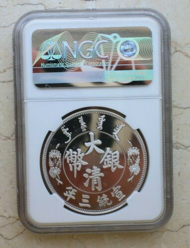 Short /& Long Whisker Dragon - CCW 3x30g Pcs NGC PF70 Silver China Medals Set