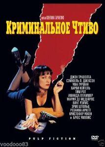 Pulp-Fiction-DVD-2013-Rusia-Ingles-italiano-turco
