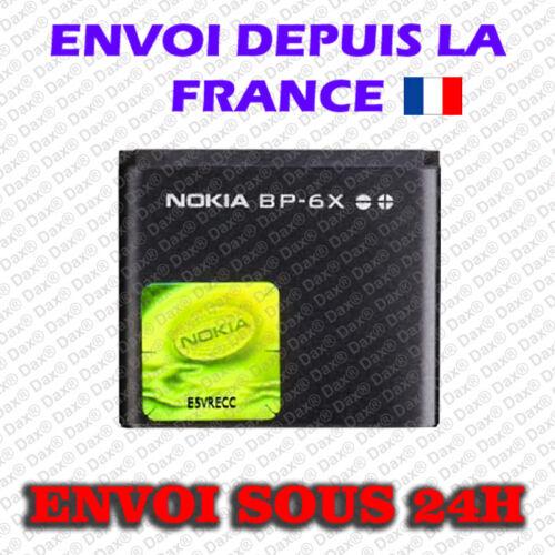 Nokia 8800 BL-5X batterie