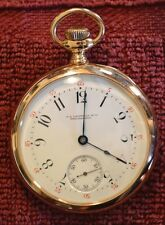 VACHERON CONSTANTIN 18K ROSE GOLD OPEN FACE 51MM POCKET WATCH