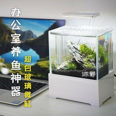 Muye Mini Complete Tank Nano Desktop Aquascape Shrimp Aquarium Ebay
