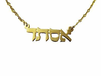 HEBREW Name Necklace 14K Yellow Solid Gold Personalize ANY NAME Pendant  Jewelry | eBay