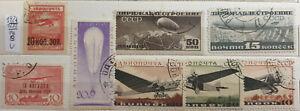 URSS CCCP RUSSIA 1924-1939  POSTA AEREA – 8 STAMPS U