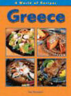 Greece by Sue Townsend (Paperback, 2003)