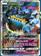 POKEMON-TCGO-ONLINE-GX-CARDS-DIGITAL-CARDS-NOT-REAL-CARTE-NON-VERE-LEGGI Indexbild 24