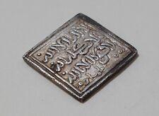 ALMOHAD TLEMCEN MINT HISPANO ARABIC Silver Coin Square Dirham 1.57g XF RARE COIN