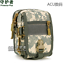 miniature 13 - Military Tactical Bag Nylon Waterproof Molle Pouch Running Package for Climbing