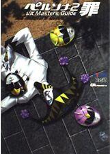 Innocent Sin Comic Anthology Innocent Children Japanese Book Persona 2 Tsumi