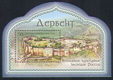 Russia 2011 Heritage/Derbent/UNESCO/Buildings/Fort/Citadel 1v m/s (n32941)