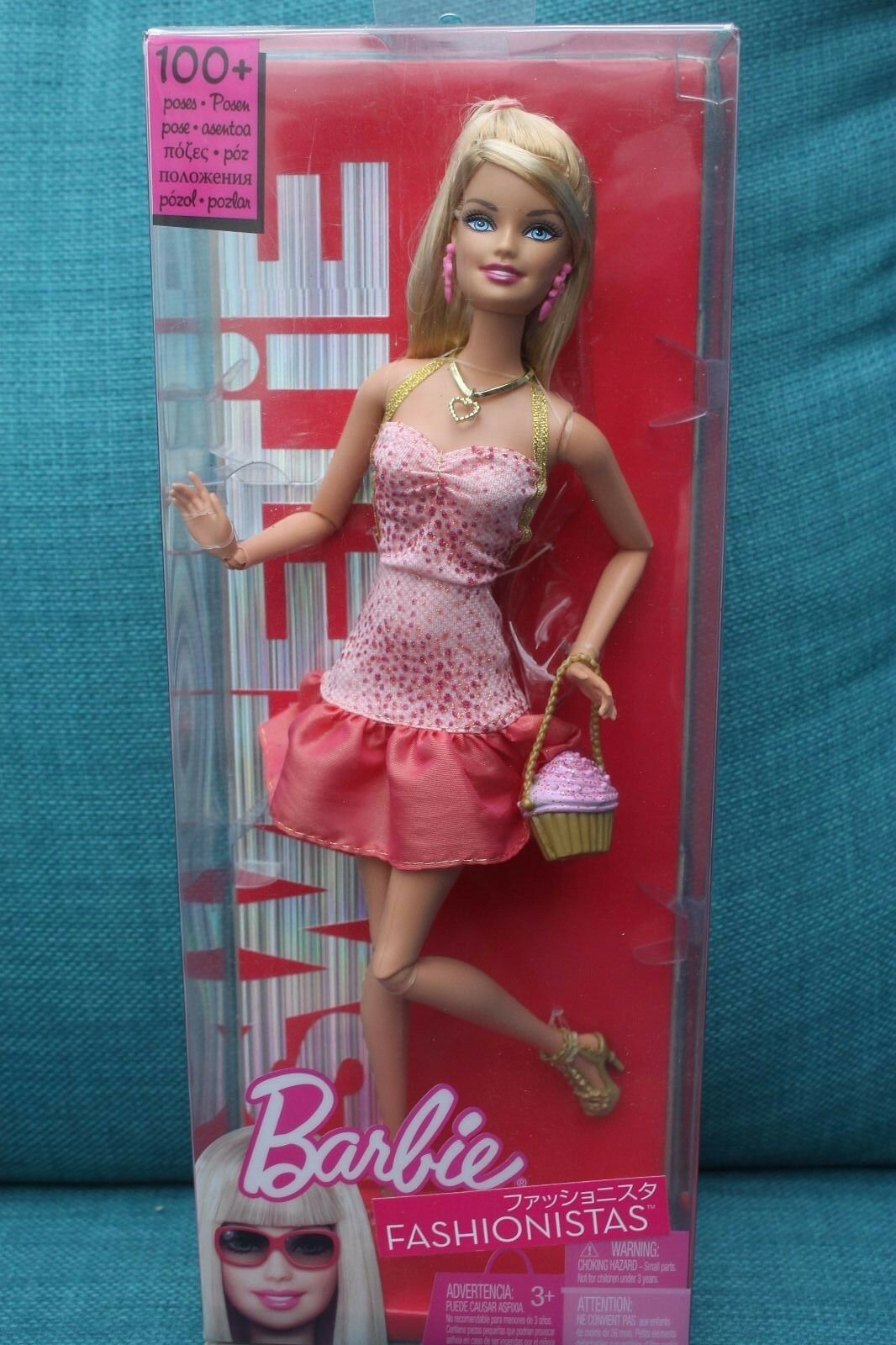 Mattel Barbie Fashionistas Sweetie doll 2009 articulated BNIB 1st wave wave wave release 8c35d4