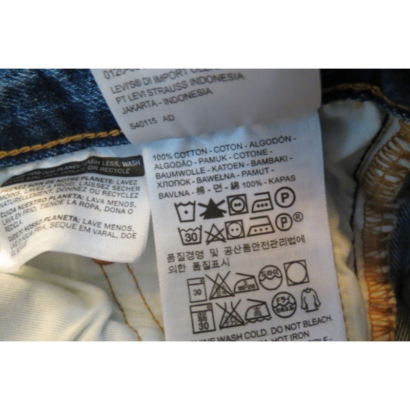 Levis Anthropologie Womens 501 Cropped Jeans Patc… - image 7