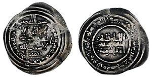 1-Silver-Dirham-Argent-Al-andalus-Abderraman-III-350-H-961-D-C-VF-Mbc