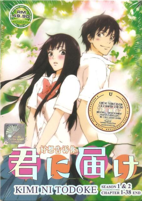 DVD Kimi ni Todoke Sea. 1 & 2 anime (Vol. 1 - 38 End)