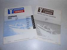 1978 2 hp Johnson Outboard Motor Repair Service & Parts Manual Evinrude 2hp