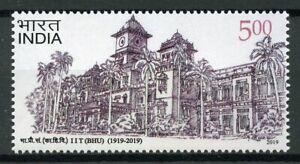 India-2019-MNH-Banaras-Hindu-University-1v-Set-Univerisities-Architecture-Stamps