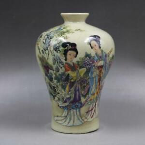 Chinese-old-porcelain-vase-Pink-maid-Tumei-bottle