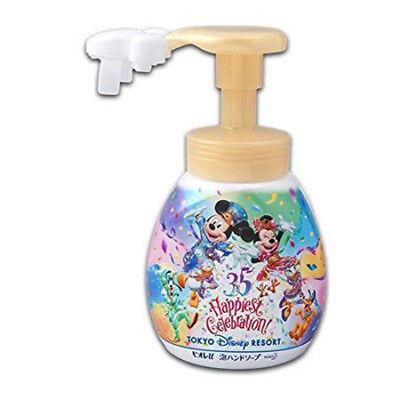 Tokyo Disney Resort Kao Biore Happy Mickey Shape/'s Hand Soap 35th Anniversary