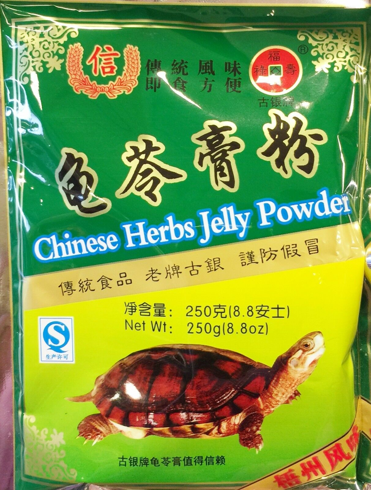8.8oz Chinese Herbs Jelly Powder Gui Ling Gao by T & H Trading 1