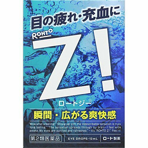 Rohto Japan Z! Eye Drops Cool Discomfort 12ml Level 8 From Japan