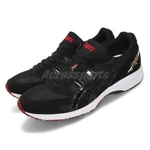 Asics Tarther Made In Japan Tokyo Marathon Black Men Running Shoes 1013A007-001