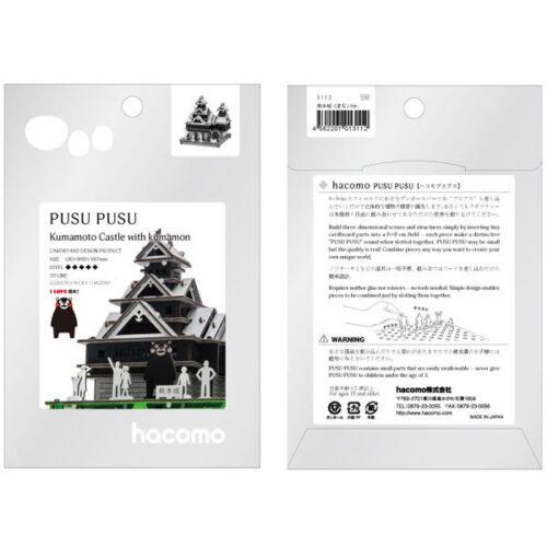 Kumamoto Castle w// Kumamon Cardboard Educational Toy Model Japan Pusupusu