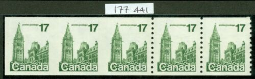 SG 874da Canada 1977, 17c deep green strip of 5. Coil stamps. Imperf & perf 10..